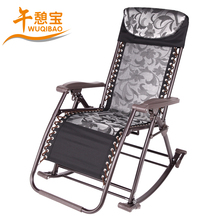 Rocking chair recliner balcony wicker chairs rocking Happy elderly folding siesta lounge