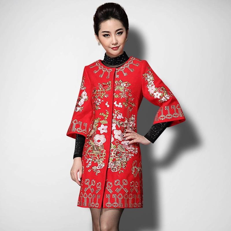Royal Y Envío Vintage Coat En Disfruta Compra Gratuito Del wqEAayxg 8fb8c67a7e2d