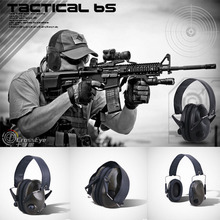 Menembak Protection Anti-Noise Headphone
