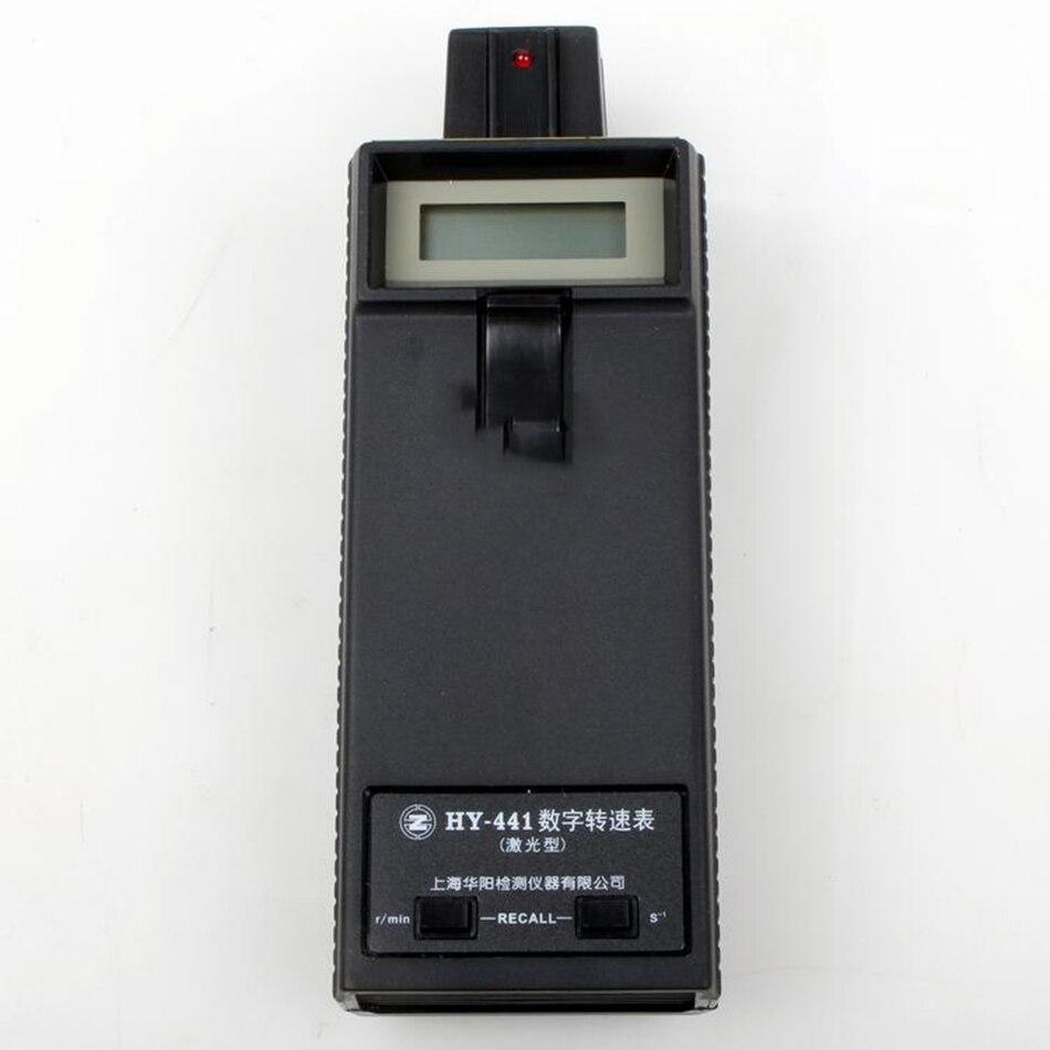 HY-441L tachymètre numérique Laser sans contact Type testeur de vitesse à main moteur et autres machines tournantes feuille réfléchissante