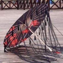 Шелковый тканевый кружевной зонтик женский костюм реквизит для фотосессии зонтик с кисточками Китайский классический зонтик с масляной бумагой