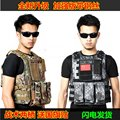 Tactical vest riding vest field equipment tactical vest desert camouflage combat ghost amphibious