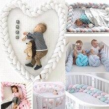 2 м Длина Детская кровать бампер 4 косы детская кровать Декор чистый плетение плюшевый узел кроватка бампер протектор Детская комната Декор