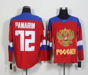 best top artemi panarin jerseys brands 4b667d513