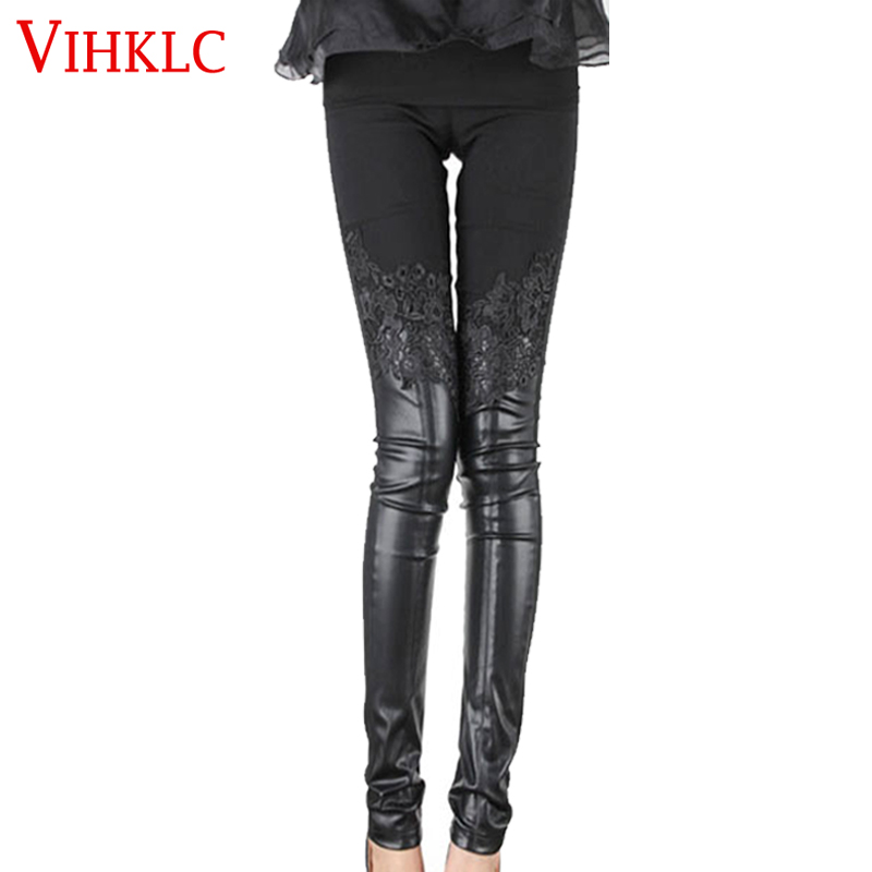 New Queen style HI Q Lace Skinny Leather pants Women ...