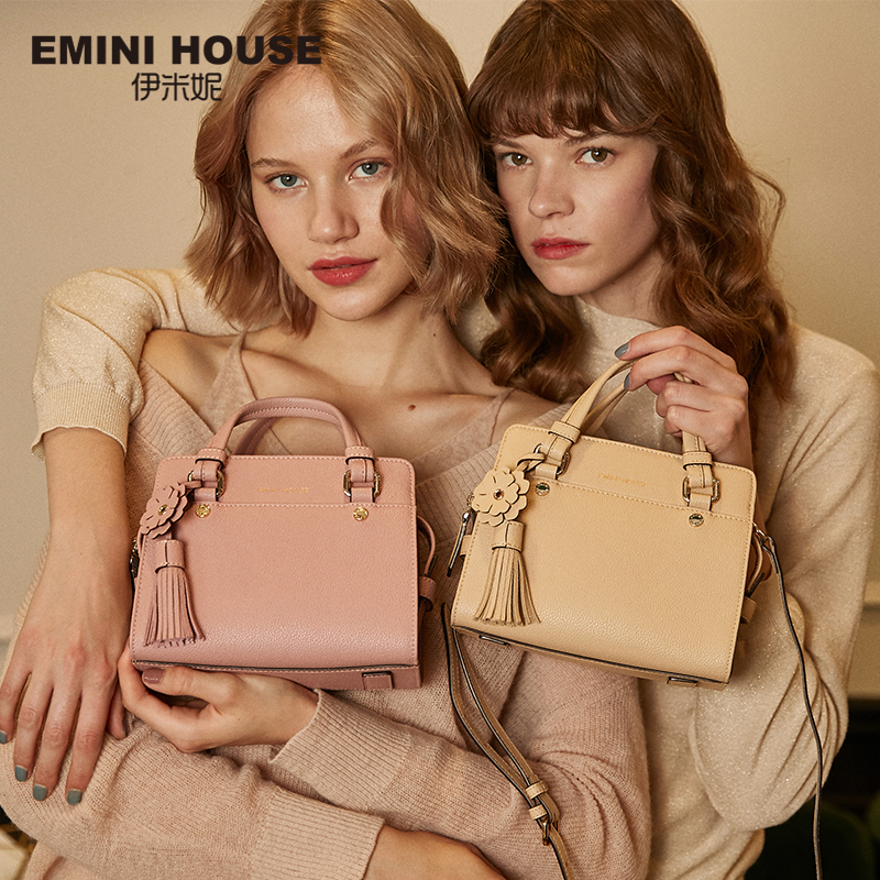 EMINI HOUSE Tassel Handbag Luxury Handbags Women Bags Designer Crossbody Bags For Women Shoulder Bag Messenger