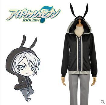 IDOLiSH7 Cosplay YAOTOME GAKU Halloween Anime juego Hombre de ...