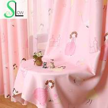 [Slow Soul] Korean Cartoon Custom Curtains Green Shade Cloth Children Room Princess Castle Curtain Tulle For Bedroom Yarn Living(China)
