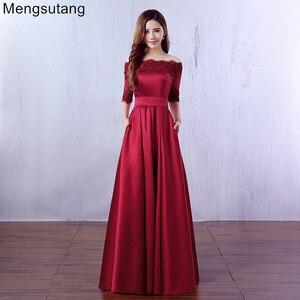 Image 1 - Robe De Soiree 2019 יין אדום תחרה רקמת יוקרה סאטן חצי שרוולים ארוך שמלת ערב משתה אלגנטי שמלה לנשף