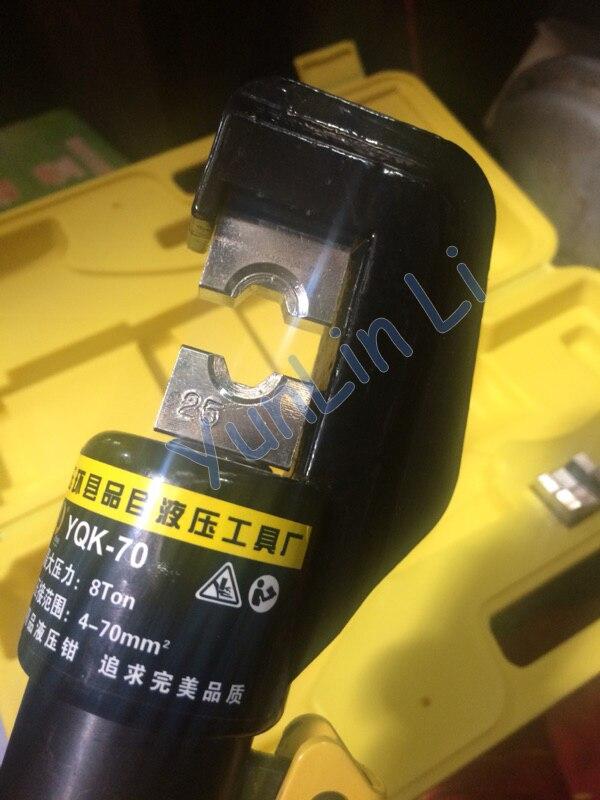 Manual Hydraulic Pliers 4-70mm2 Hydraulic Crimping Pliers YQK-70 Hydraulic Crimping Tools