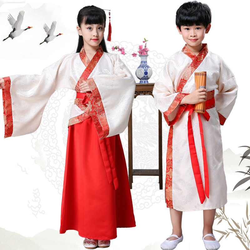 Hanfu children's costumes Chinese style Hanfu boys and girls reading costumes stage costumes