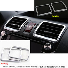 For Subaru Forester 2013 2014 2015 2016 2017 car ABS chrome Switch vent outlet Middle air