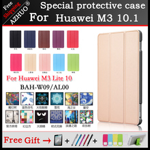 Magnetic Case For Huawei Mediapad M3 Lite 10 Protective Smart cover for huawei BAH-W09/AL00 Cases 10.1 (2017 release)+gift