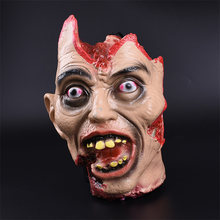 Halloween Hanging Head Haunted House Horror Ghost Decoration Scary Toy Simulation Blood Break Hang Ghost Head Horrifying Prank(China)