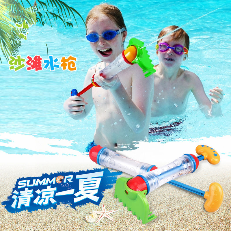 Water Gun  Beach Children Multi-functional Water Gun Sand Shovel Rake Baby Splashing Toys