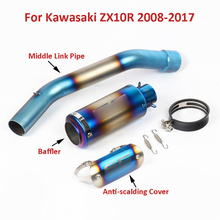 Ninja ZX10R Motorcycle Exhaust Muffler Mid Link Pipe Slip On Whole Set For Kawasaki 2008-2017