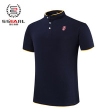 Men Shirt Five Colors Cotton Breathable Short Sleeve Polo Slim Shirts Casual Brand Design Shirt Camisa