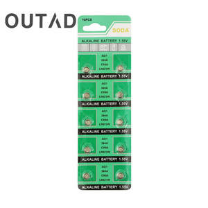 OUTAD 10pcs Digital Clock Watch AG1 364 SR621SW Battery