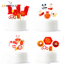 2019 New Year Cake Topper Creative Decorations Years Blessing Bag Card Insertion Lucky Cat party decoration