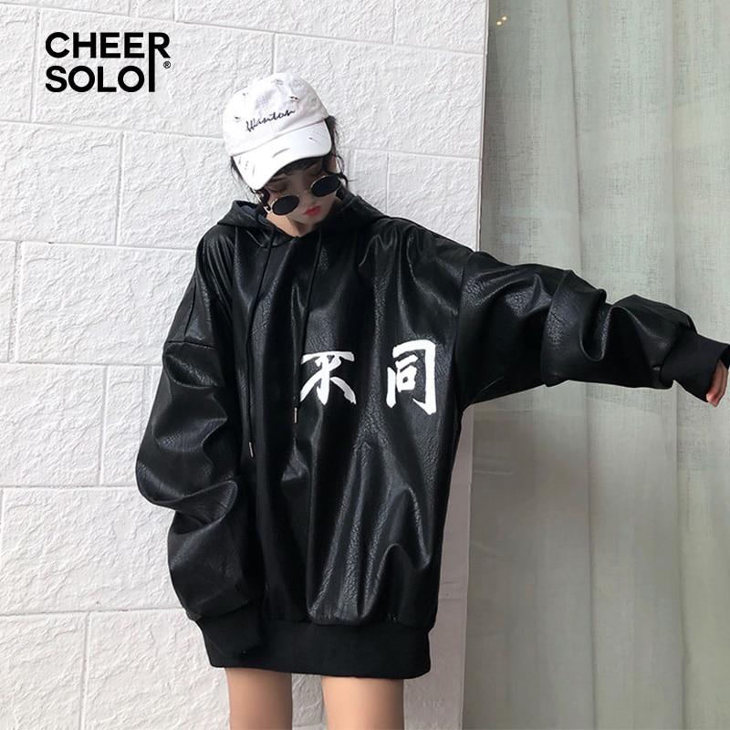 Cheersolo Harajuku à capuche femmes surdimensionné en cuir Sweat imprimé Streetwear à capuche pull Sweat Femme automne 2018