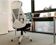 Black and white computer chair ergonomic seat swivel chair.