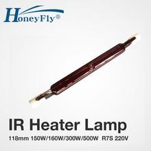 HoneyFly 1 шт. J118 110 В/220 В 150 Вт 300 Вт 500 Вт инфракрасная галогенная лампа с одной спиралью для нагрева сушки кварцевого стекла