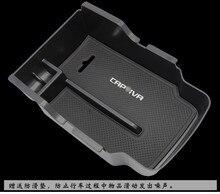 Автомобильная консоль центральный подлокотник коробка для хранения Контейнер держатель интерьерные аксессуары для Chevrolet Captiva 2011-2016