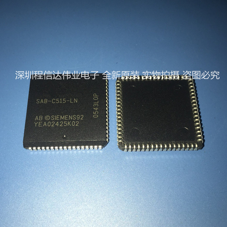 SAB C515 LN SAB C515 PLCC68 IC 10pcs lot Free Shipping