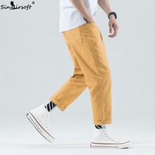 SINAIRSOFT Mens Summer Wide Leg Pants Casual Nine Solid Color High Quality Cotton Loose 27 35 36 Fashion