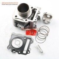 52mm Cylinder cylinder piston kit for SUZUKI AN125 VECSTAR 125 Cylinder Euro 2 Emission Standard
