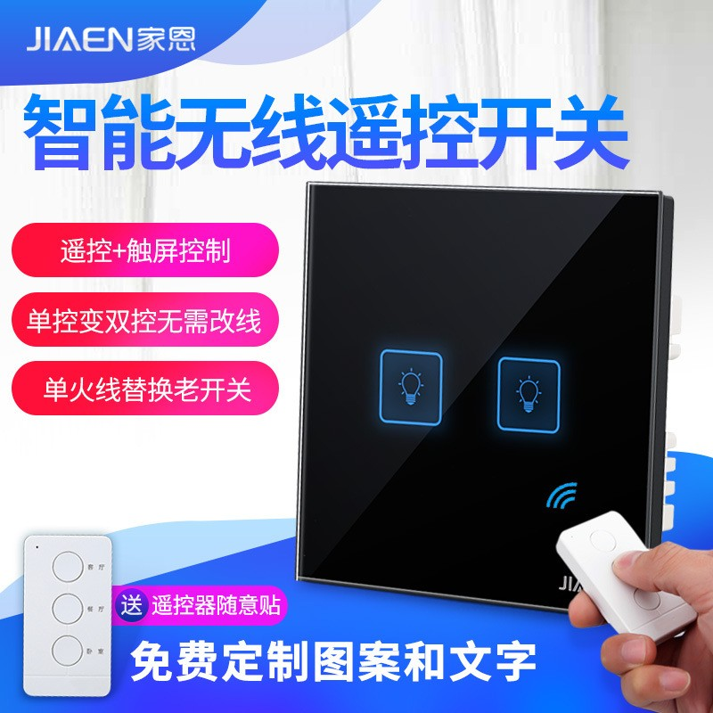 Jiaen Intelligent Wireless Remote Control Switch Tempered Glass Touch Switch Panel Two Open Single Control Electric Lamp Touch S Sale Overall Discount 50-70% Hand & Power Tool Accessories