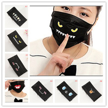 10Pcs Cute Cartoon Disposable Mouth Mask Non-woven Mouth-muffle Flu Face Medical Mask Anti-dust Windproof Masks New cofoe non woven disposable surgical face mask medical chemical protective mouth cover anti dust anti smog ear loop mouth mask