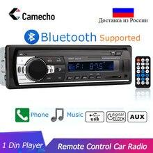Cameho Авторадио 12 В, автомобильное радио, Bluetooth 1Din, автомобильный стерео плеер, телефон, AUX-IN, MP3, FM/USB/радио, пульт дистанционного управления для телефона, автомобильное аудио