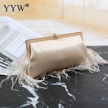 Pu leather messenger bags crossbody bag handbag tote shoulder fashion gift with chain women evening bag female with tassel fashionable women s pu cover opening messenger bag tote bag w chain silver