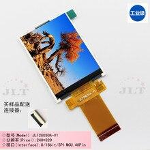 Новый 2.8-дюймовый TFT ЖК-экран HDMI Цветной экран ILI9341 / ST7789S Драйвер 40Pin Последовательные
