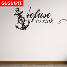 Decorate Home 57x34cm I refuse to sink art wall sticker decoration Decals mural painting Removable Decor Wallpaper LF-482