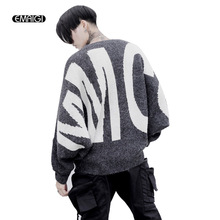 Men High Hip Hop Loose Bat Sleeve Sweater Male Fashion Casual Hip Hop Pullovers Knitted Outerwear