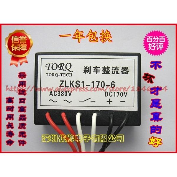 Free shipping    ZLKS1-170-6,ZLKS170-6 15KW  Fast brake rectifierFree shipping    ZLKS1-170-6,ZLKS170-6 15KW  Fast brake rectifier