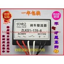 Free shipping    ZLKS1-170-6,ZLKS170-6 15KW  Fast brake rectifier цена