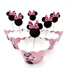 24pcs Wrappers + Toppers Minnie Mickey Mouse Design Colored Paper Cupcake Cake Decorations Party Supplies