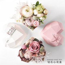 Ins Style High-end Diamond Heart Shape Flower Box,Rose Gold Color Inner Packaging Box