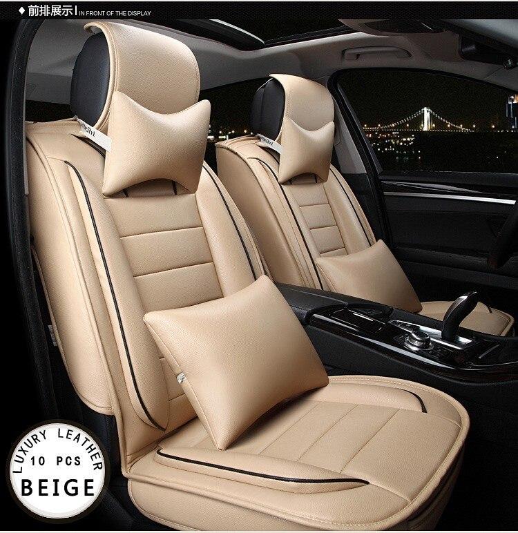 car seat cushion for Nissan for Citroen for Renault brown/beige brand PU leather Front&Rear complete car seat cover раннее развитие проф пресс первые уроки учим цифры
