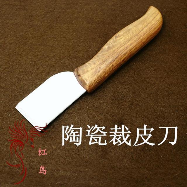 Новый Кожевенное ремесло Инструменты DIY ручной работы для резки кожи нож керамический нож антиокислительное Muleshoe