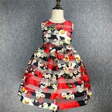 Beautiful Striped Girls Party Dress