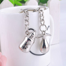 Ctrue 24pairs Silver Plated Key Chains Milk Bottle Nipple Key Ring Baby Shower Wedding Gift Keychain Favor Charm Jewelry