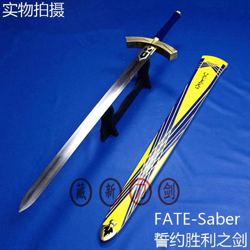 Судьба stay at night сабля Excaliburn Calibur аниме косплэй сталь двойной ручной меч Ножи Лезвие оружие реквизит Бесплатная доставка