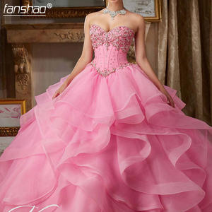 Quinceanera Dresses Ball Gown Sweet 16 Dresses For 15 Years