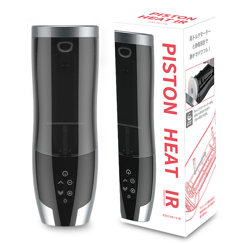купить Rends Automatic Telescopic Piston Heating Male Masturbator Cup Sex Machine Electric Sex Toys for Men Rechargeable по цене 4554.47 рублей