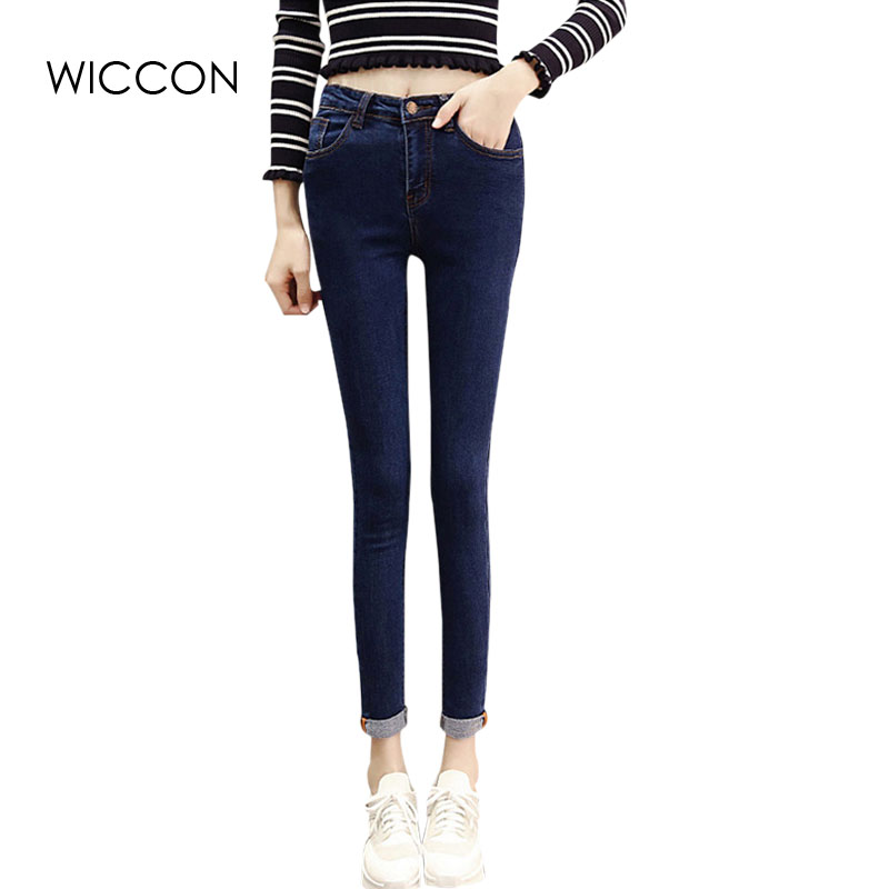 High waist jeans woman Elastic Spring casual skinny jeans woman pencil pants good quality sexy denim jeans womens femme WICCON 2016 spring new arrival women fashion high waist skinny denim pencil pants femme elastic sexy slim jeans brand casual trousers