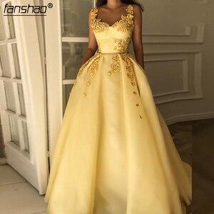 Image 1 - Vestido de noche musulmán amarillo, encantador, con tirantes finos, islámico de Dubái, Arabia Saudí, largo y elegante